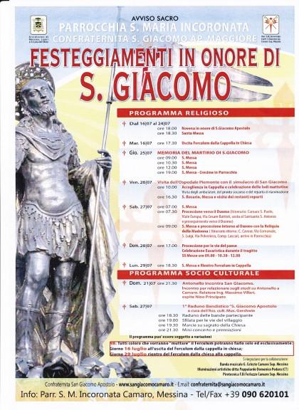 festa del 25 luglio,san giacomo apostolo,processione di san giacomo apostolo,festeggiamenti a camaro superiore,messina,news,religione a camaro